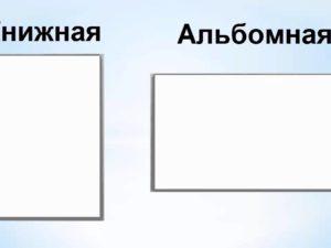Как сделать фон в опен офис презентации