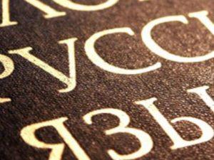 Как поменять язык в OpenOffice